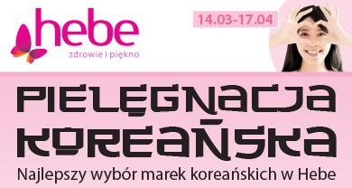 kat_koreanski_390x208px